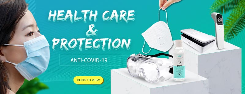 二版Health-Care-Protection