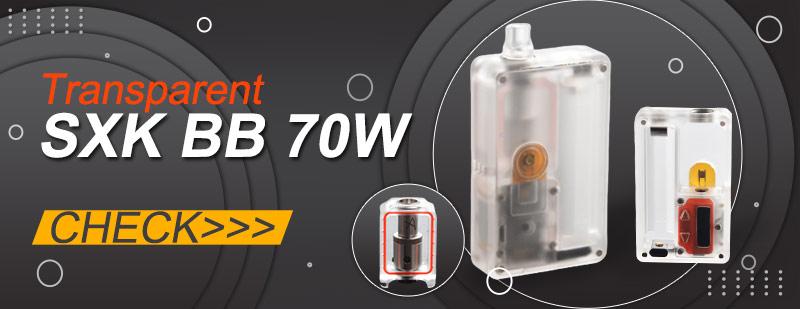 SXK-BB-70W